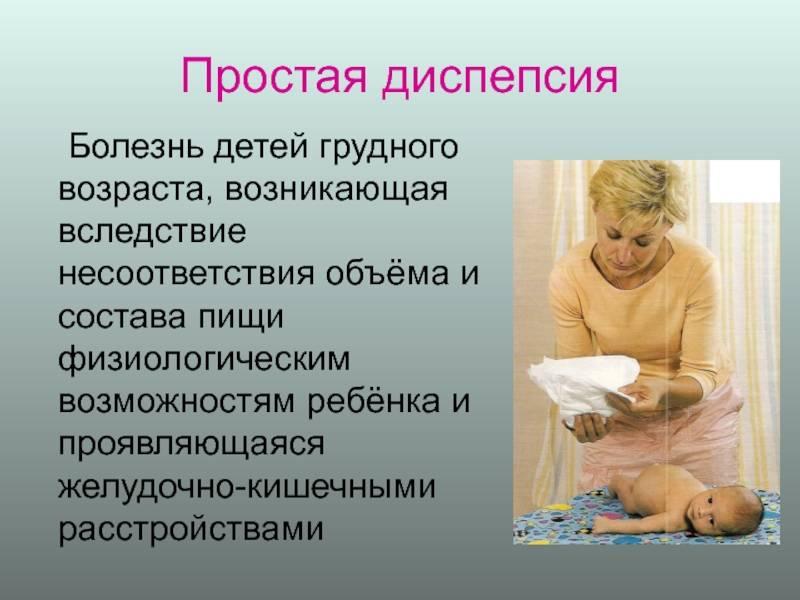 Врожденные вирусные инфекции                (врожденная краснуха, врожденная цитомегаловирусная инфекция, неонатальный герпес)
