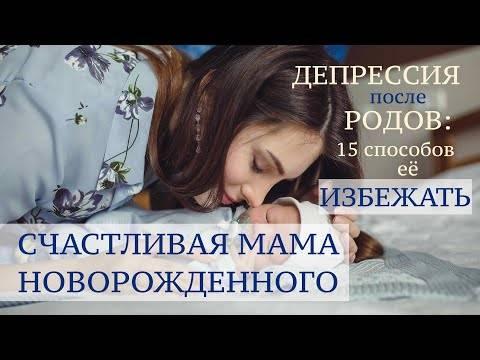 Быть мамой и не сойти с ума | lovi