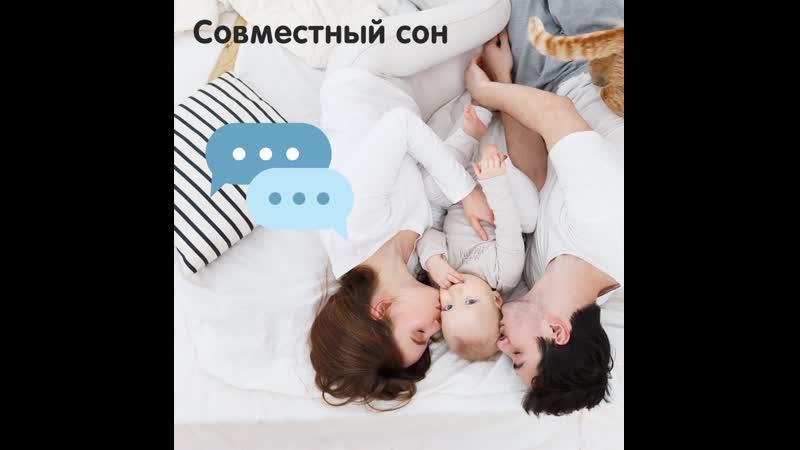 Доктор комаровский о сне: как уложить ребенка спать за 5 минут, регресс сна, что делать, если плохо спит ночью и часто просыпается, как приучить своей кроватке