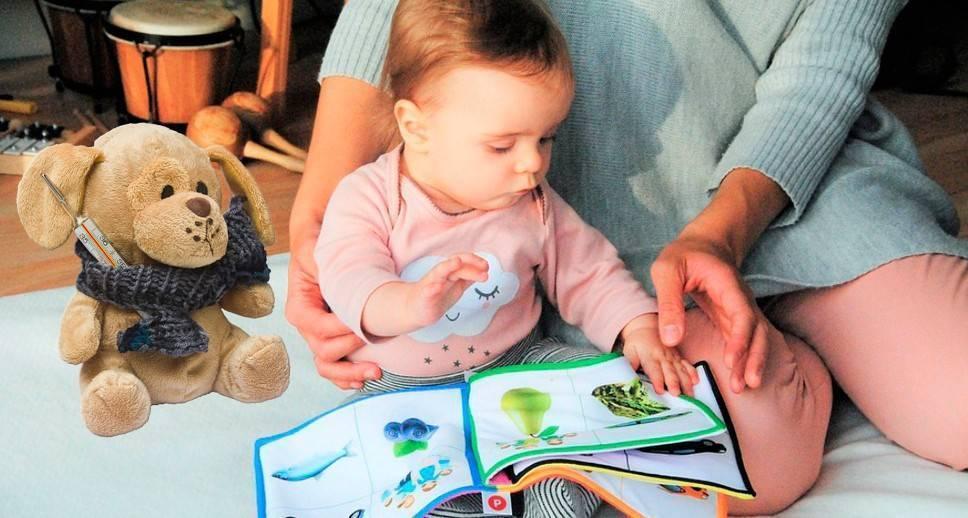 Повышение температуры тела у детей первого года жизни