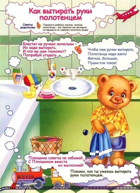 Конспект од по формированию культурно-гигиенических навыков у детей младшего дошкольного возраста «научим хрюшку мыть руки». воспитателям детских садов, школьным учителям и педагогам - маам.ру