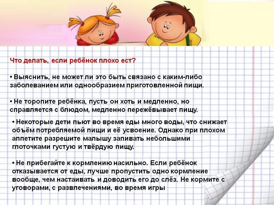 «нечаянный» музей. хирург - о предметах, которые глотают дети   здоровье   аиф красноярск