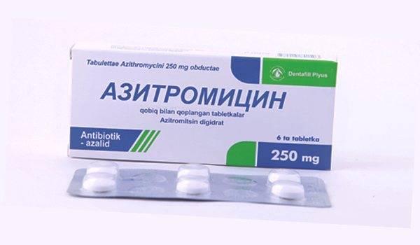 Препарат: азитрокс в аптеках москвы