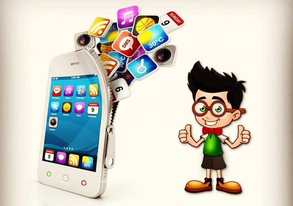 15 мобильных приложений для образования - kompot journal