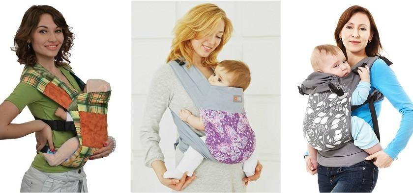 Разновидности слингов для новорожденных, их плюсы и минусы