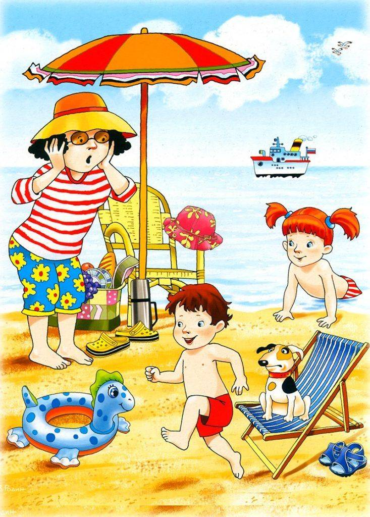 10 правил безопасного пляжного отдыха с детьми | sun family club