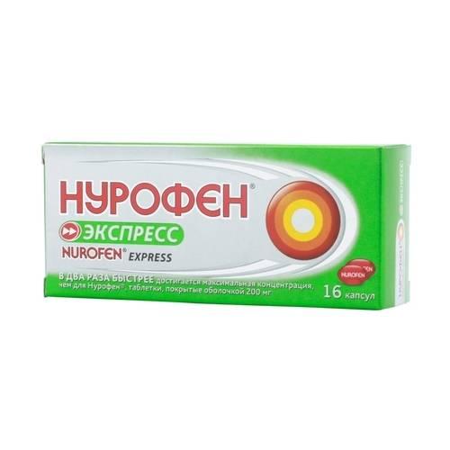 Нурофен экспресс гель, 100 г, 5 %