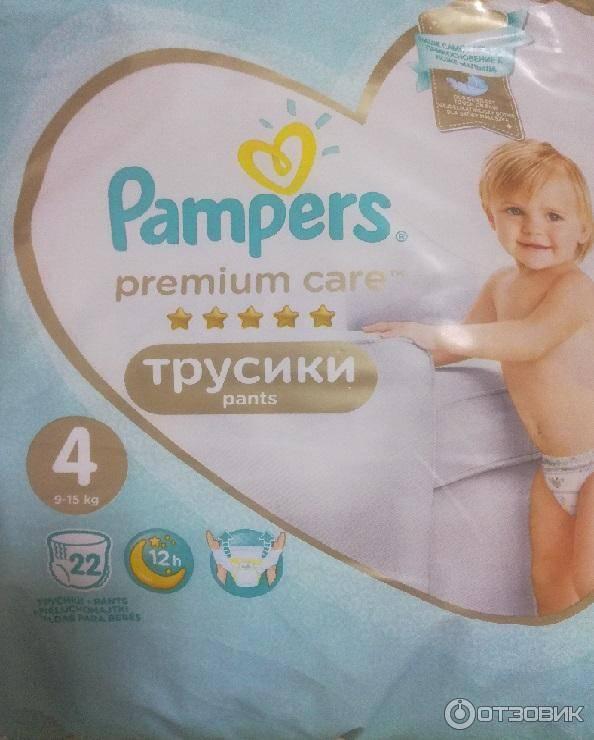 Обзор подгузников «pampers» («памперс»)