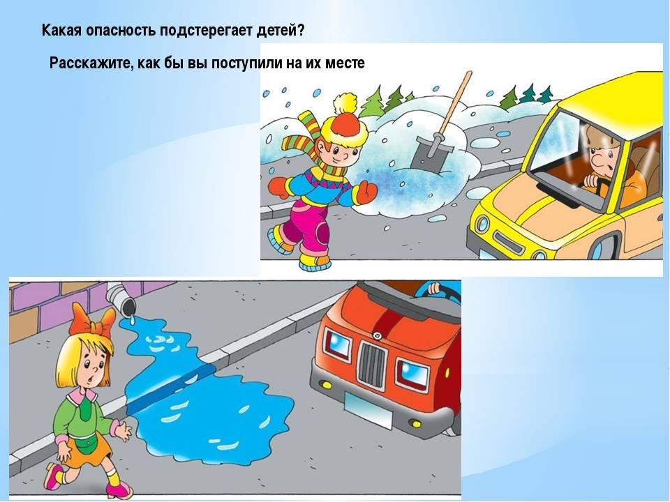 Летние опасности для детей