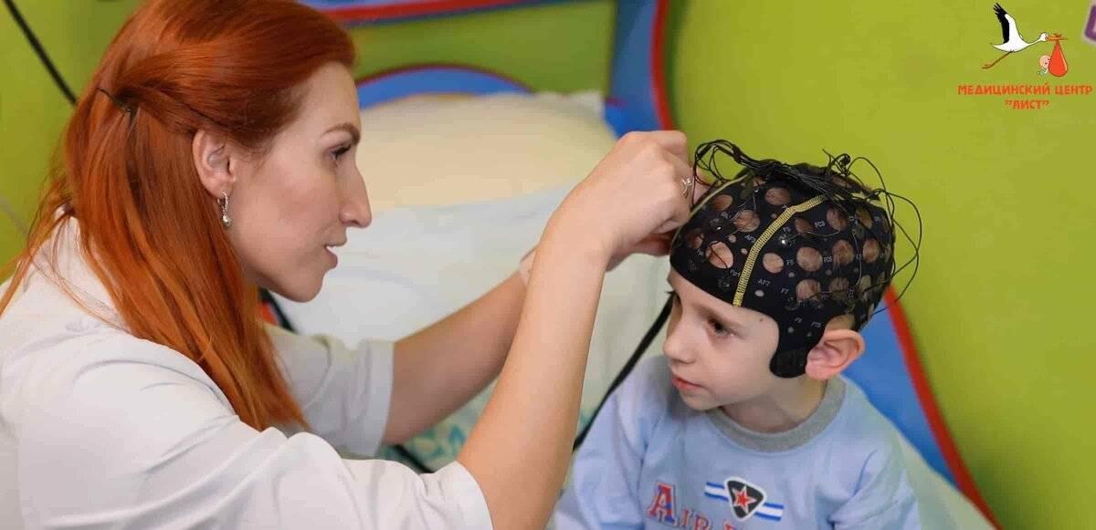 Ээг мониторинг головного мозга ребенку москва и область с выездом на дом