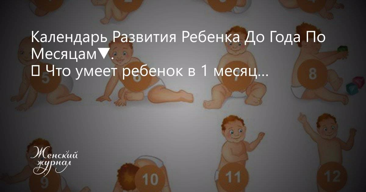 Ребенок в 2.5 года