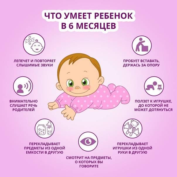 Все нюансы развития ребенка в 1 год и 9 месяцев