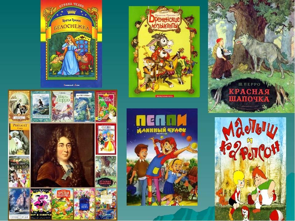 Книги для детей 2-3 лет. список лучших