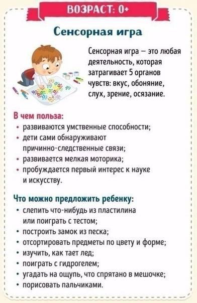 Как вырастить умного ребенка: 15 полезных советов - мапапама.ру — сайт для будущих и молодых родителей: беременность и роды, уход и воспитание детей до 3-х лет