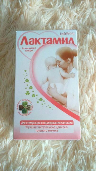 Смеси для улучшения лактации у кормящих мам: список популярных, какая лучше, составы и противопоказания, отзывы