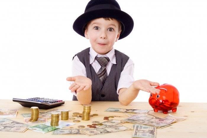 Правила карманных денег: для детей и их родителей