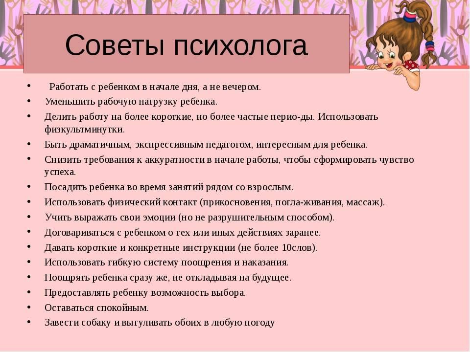 Развитие ребенка 8-9 лет: что нужно знать маме