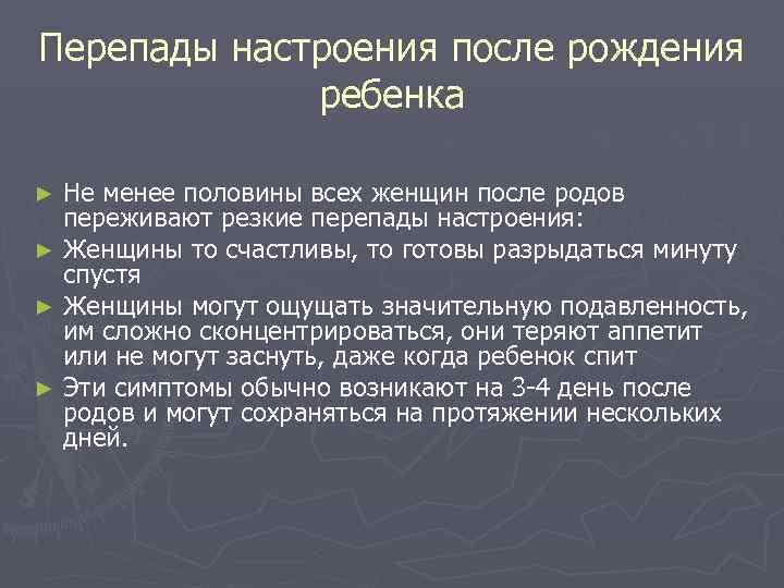«нет сил встать, умыться и выйти с коляской». как вовремя распознать послеродовую депрессию | православие и мир