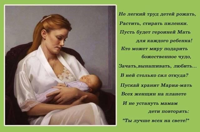 """Моя маленькая скромная история, как я решила родить """"для себя""""))"""