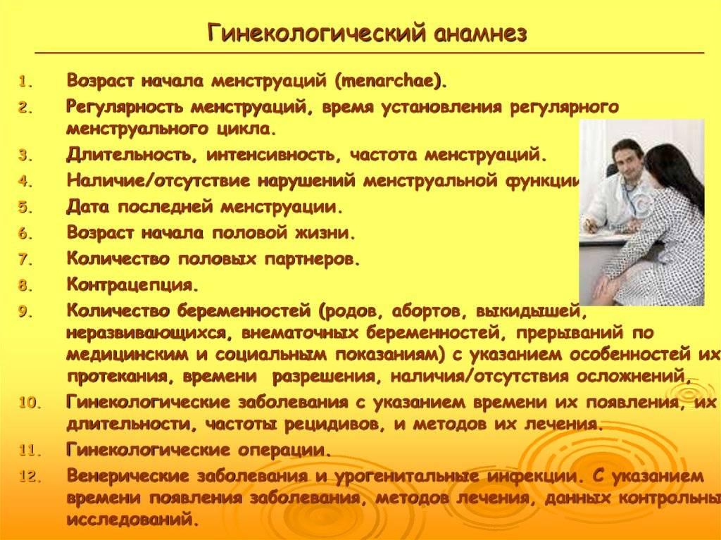 Обязательные анализы и обследования для пожилых