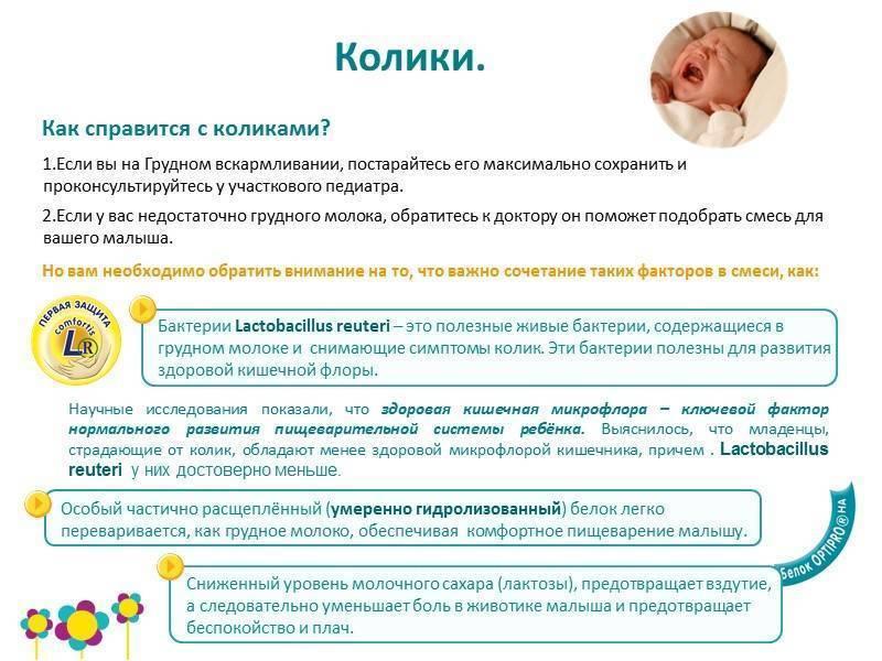 Как и сколько новорожденный должен какать, или все о стуле грудничков