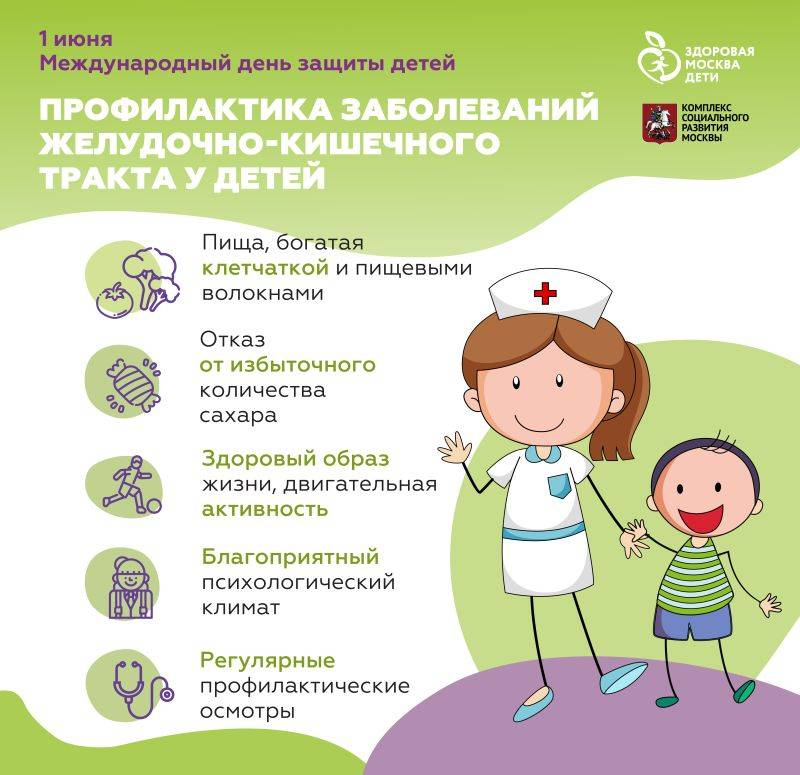 Почему низкая температура у ребенка после болезни: что делать, возможные причины, описание с видео от комаровского