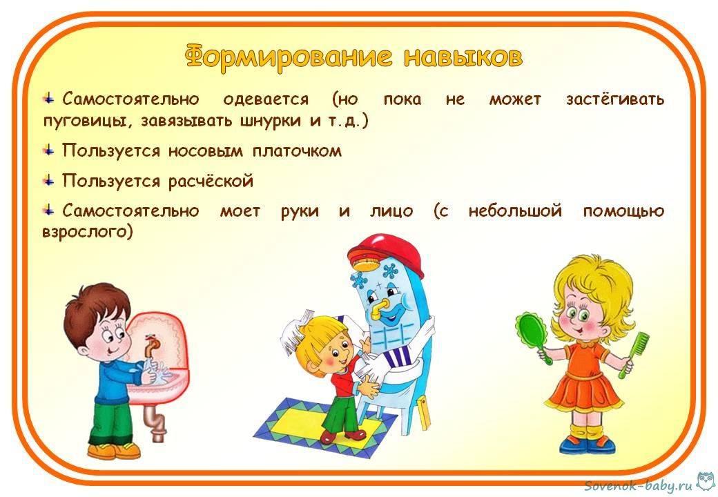 Развитие ребенка в 1 год и 5 месяцев: навыки, умения и особенности данного возраста