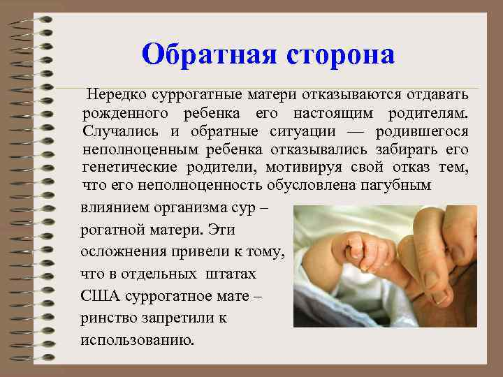 «часики-то тикают!» 5мифов орождении детей, здоровье и«материнском инстинкте»