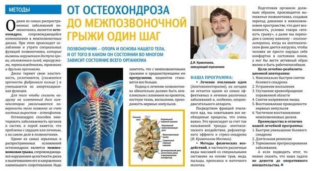 Карбокситерапия: самые популярные вопросы о процедуре | портал 1nep.ru