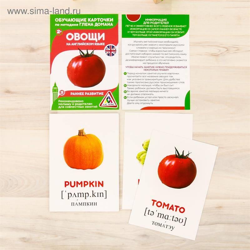 В чем заключается методика гленна домана - карточки для развития