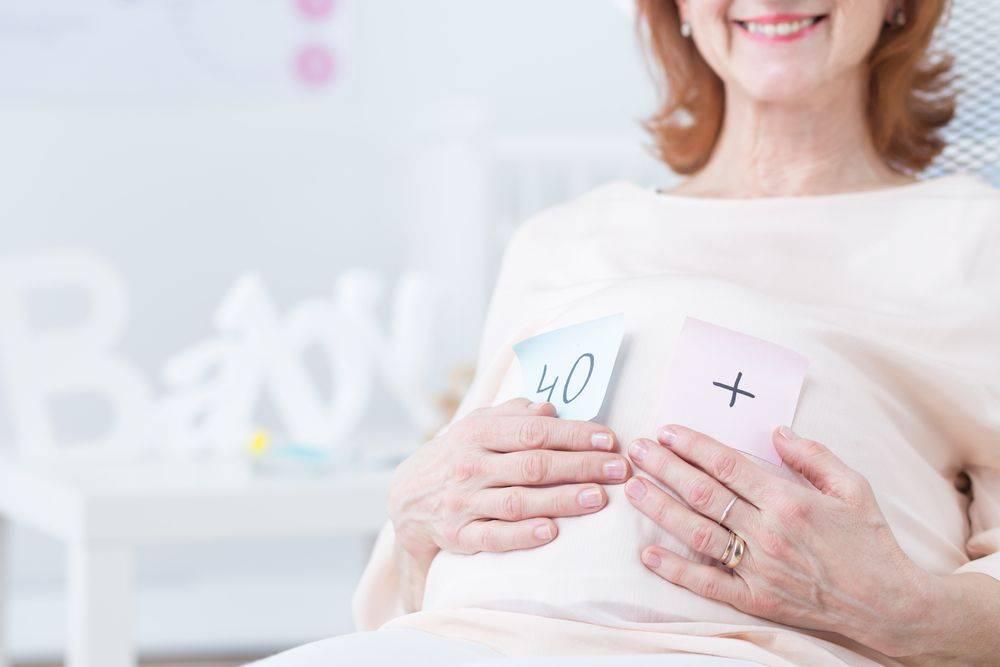 Беременность после 40 – шансы на зачатие, риски, подготовка