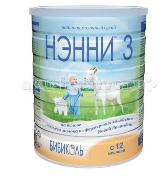 Козье молоко: плюсы и минусы