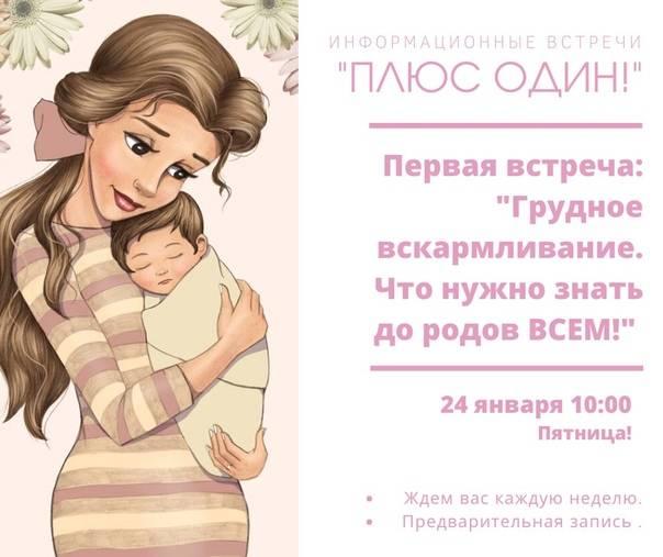 11 фактов о родах, которые должна знать каждая женщина