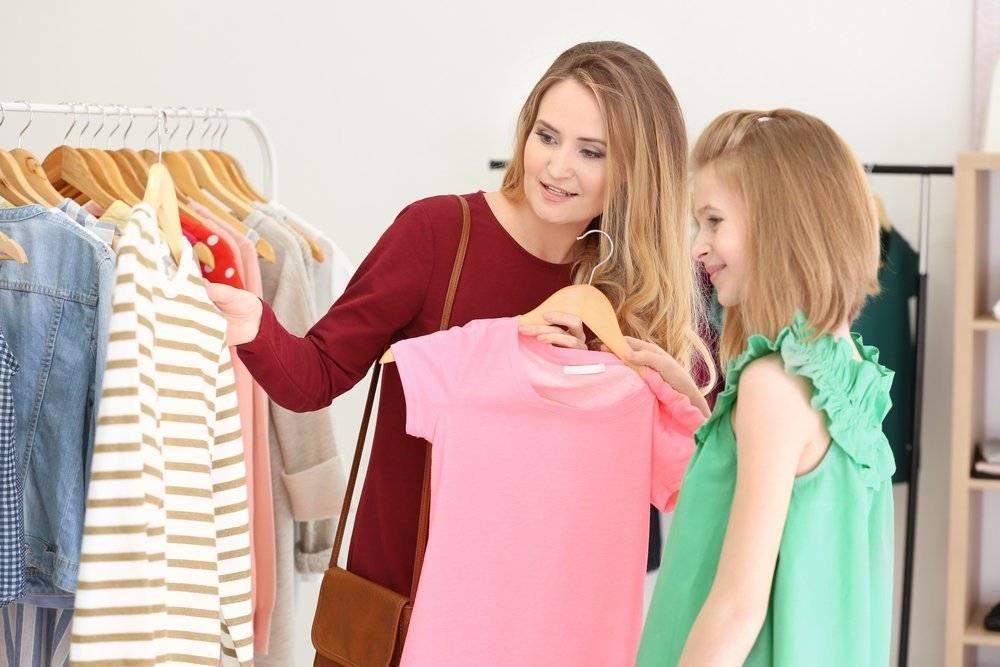 Как покупать детские вещи не дорого в интернет-магазине?