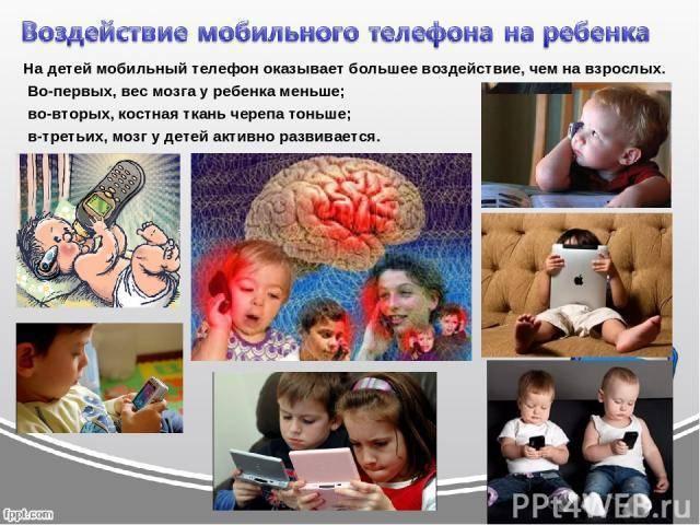Влияние телевизора на ребёнка любого возраста. ребёнок всё время играет в игры на телефоне или компьютере? ребёнок долго смотрит планшет? влияние гаджетов на здоровье и психику детей всех возрастов   жл