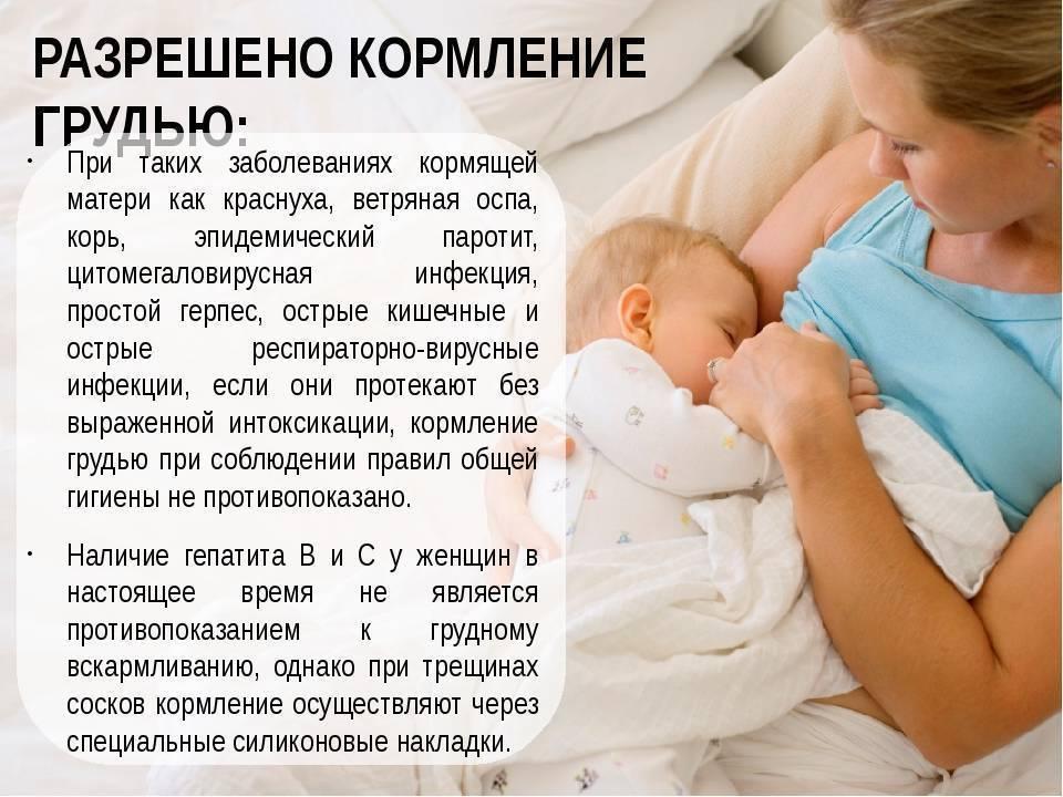 Как совместить работу и грудного ребенка кормящей маме