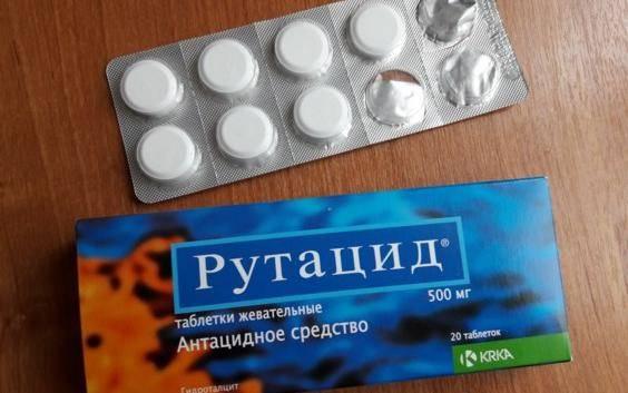 Что можно беременным во втором триместре: врач рассказал о безопасных лекарствах, болезнях и обязательном скрининге
