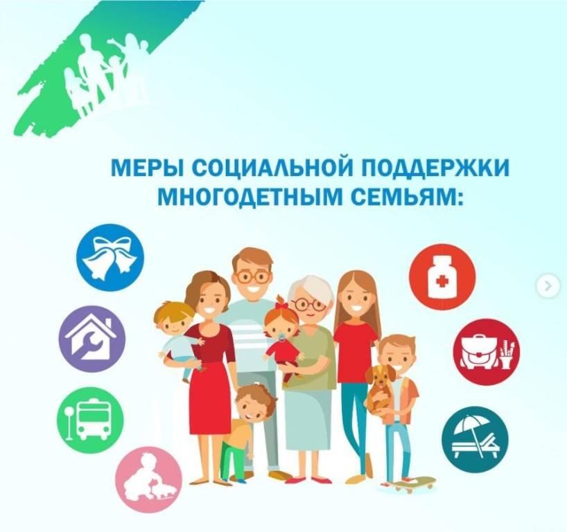 ᐉ правда ли что в многодетной семье затраты на одежду одного ребенка. consultacia-jurista.ru