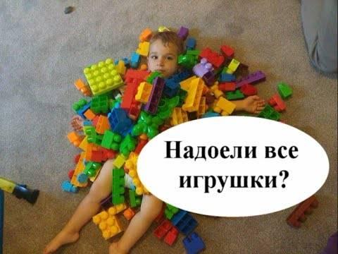 Что делать, если ребёнок не интересуется игрушками?