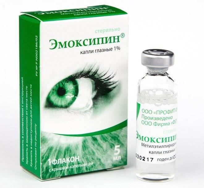 Эффективные капли для глаз с витаминами