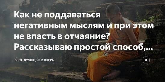 Как не впасть в депрессию, ухаживая за больным: советы опытной сестры милосердия | милосердие.ru