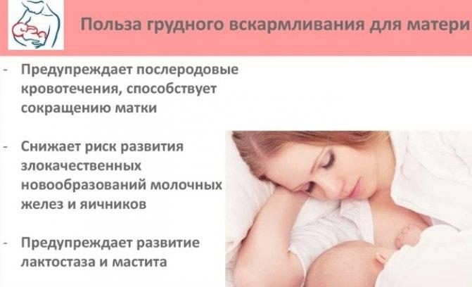 Болит грудь или соски при кормлении грудью ребенка