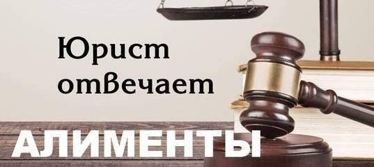 Адвокаты по семейным делам в москве - лидеры рейтинга №1 - юрист по семейным спорам, цены на услуги