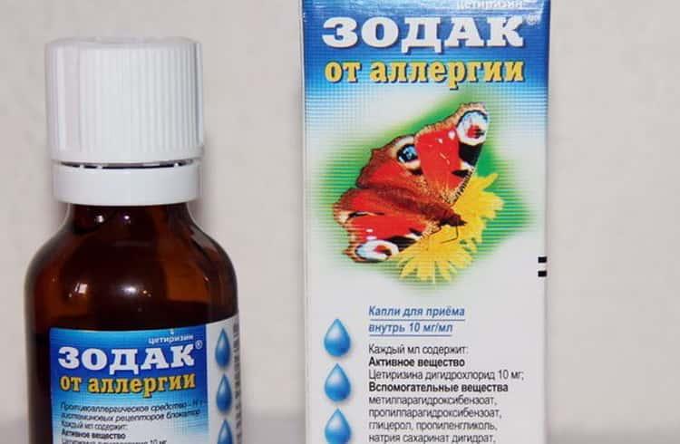 Антигистаминные препараты детям: особенности выбора