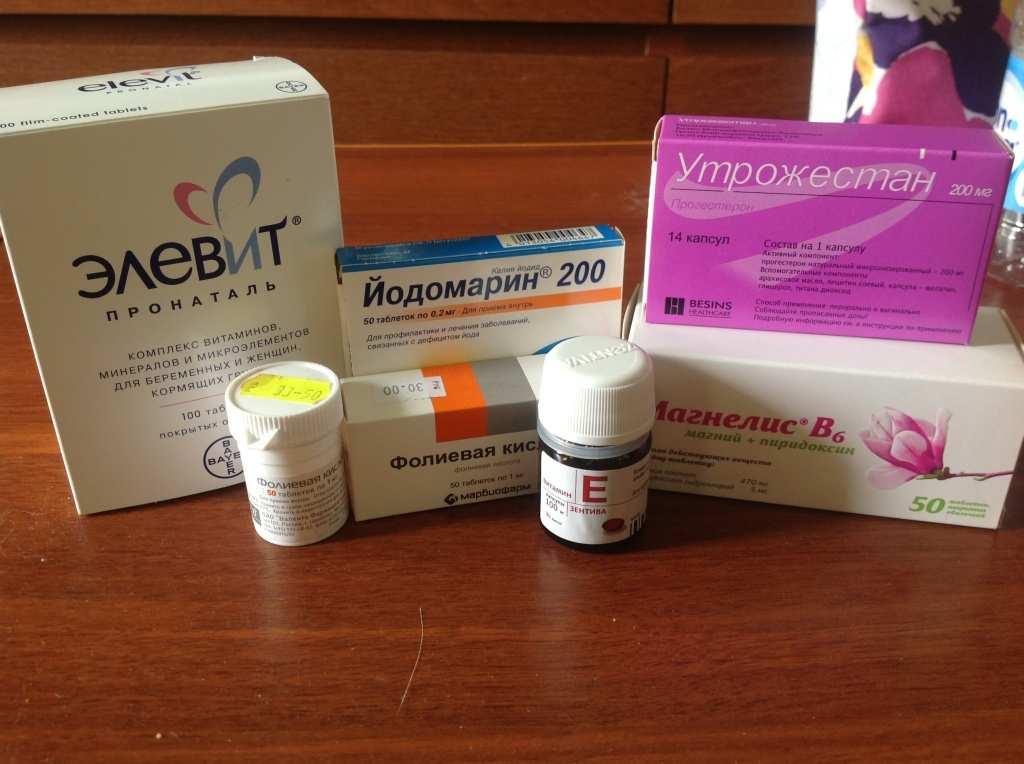 Таблетки для аборта - от 9500 руб. в «клинике abc» в москве