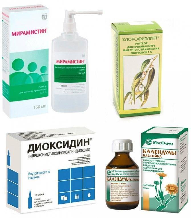 Лечение острого назофарингита у детей | мирамистин (miramistin)