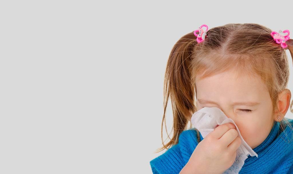 Чем лечить насморк и кашель?