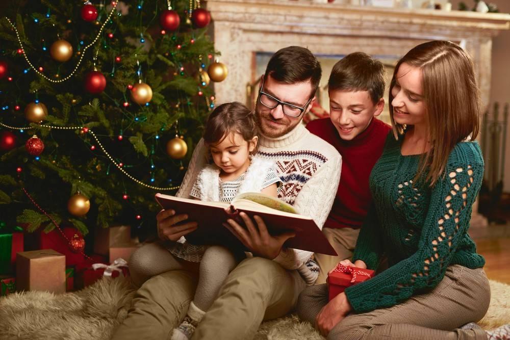 Как и где встречать новый год 2021 всей семьёй?