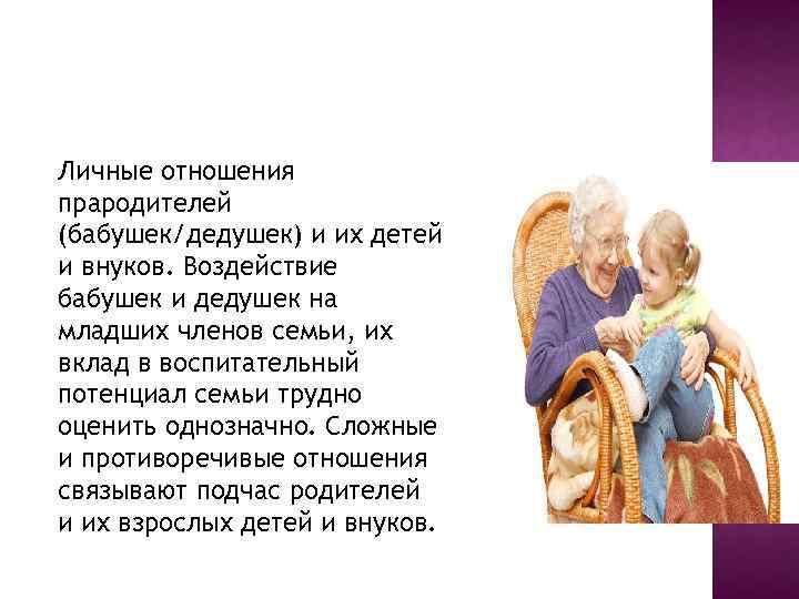 Дневник молодой мамы... (от рождения до выписки)