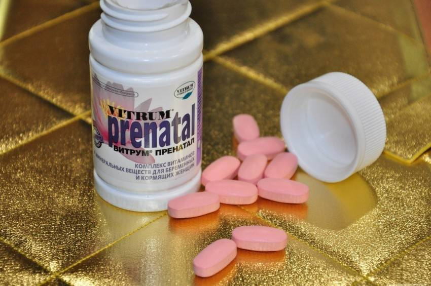 Витамины и минералы для женщин после 30 лет